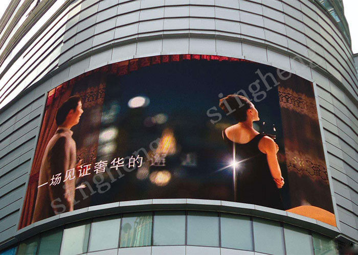 Advertising P5 Outdoor Led Display 320*160mm Module Size Elegant Appearance