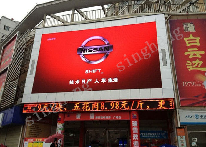 IP65 Waterproof P8 Led Display Outdoor Advertising Led Display Screen Flexible Installation