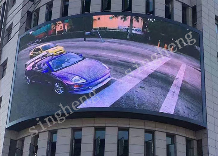 SMD P6 Full Color Outdoor LED Advertising Screens Better Surface Evenness